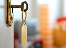 Дарение квартиры (доли)