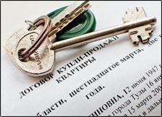 Изображение - Нотариальная сделка купли продажи квартиры dogovor_kupli_1